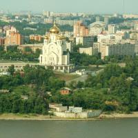 """Обзорная экскурсия """"Здравствуй, Хабаровск"""""""